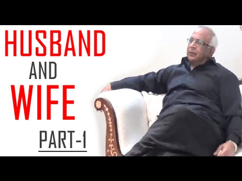 Husband And Wife Relation | Syed Sarfraz Shah  (Part-1)
