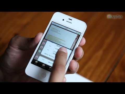 Video of BizReader 명함스캐너 비즈리더 한/영 명함인식