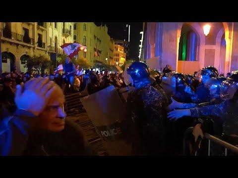 Libanon: Zusammenstöße bei Demonstrationen in Beirut
