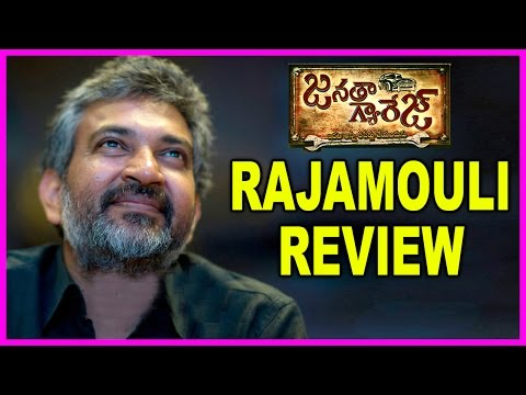Rajamouli Sensational Comments on Janatha Garage Movie   Review   Jr Ntr   Mohanlal