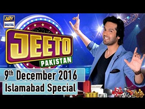 Video Jeeto Pakistan - Islamabad Special -  9th December 2016 - ARY Digital download in MP3, 3GP, MP4, WEBM, AVI, FLV January 2017