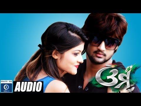 Video Odia Movie - Omm   Halka Halka - Audio Song   Sambit   Prakruti   Latest Odia Songs download in MP3, 3GP, MP4, WEBM, AVI, FLV January 2017
