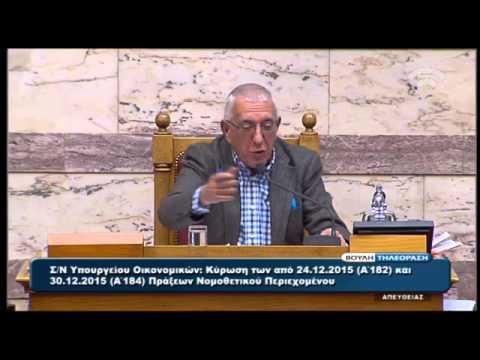 Μονομαχία… αρχαίων ελληνικών στη Βουλή