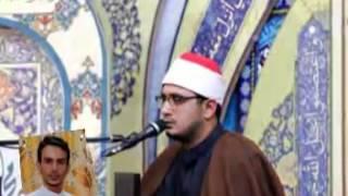 مقام الكرد الشيخ محمود الشحات