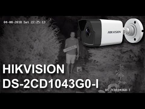 Hikvision DS-2CD1043G0-I 4 мм. Пример записи с ip камеры ночью