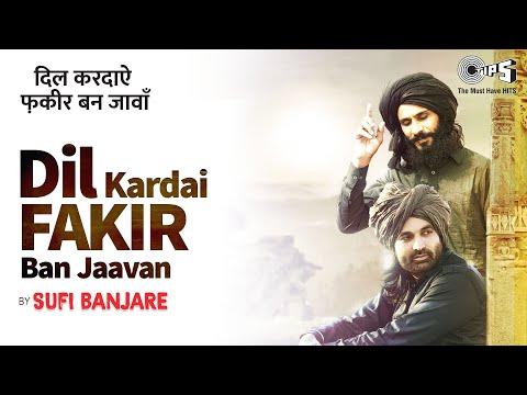 Dil Kardai Fakira Ban Javaan (Full Song) Birender Dhillon, Shamsher Lehri | Joy-Atul | Punjabi Song