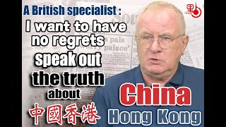 Speaking the truth about Hong Kong