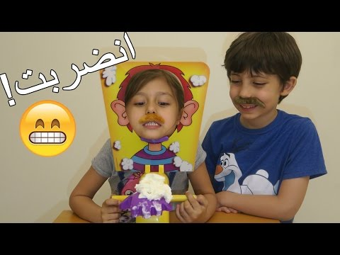 Video تحدي الكف بين أخ وأخت 👫 !!! download in MP3, 3GP, MP4, WEBM, AVI, FLV January 2017