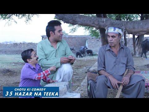 35 Hazar Na Teeka - Hameed Babar - Ramzani Funny videos - Pothwari Drama - Pothwar Plus