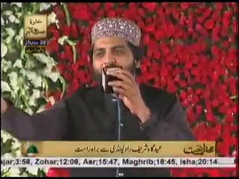 Hafiz Noor Sultan Eidgah Shareef 22 april 2014 Mehfil e Milad live