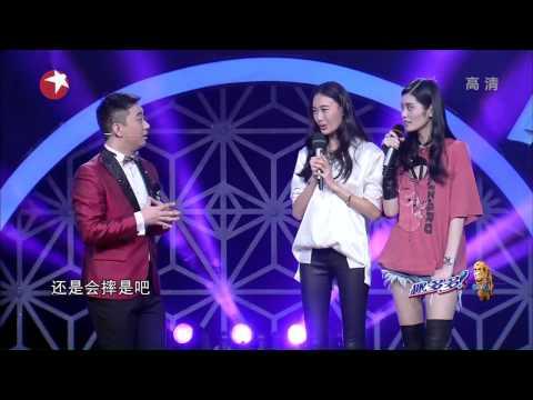 20140216 今晚80后脱口秀 自健时尚秀 引维密天使降落 (видео)
