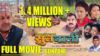 Video New Nepali Full Movie || SUNPANI || Dashain Special Nepali Movie || Virgo Tv MP3, 3GP, MP4, WEBM, AVI, FLV Maret 2019
