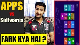 Video फर्क क्या है ?   Applications Vs Softwares   What are the differences ? [Hindi] MP3, 3GP, MP4, WEBM, AVI, FLV November 2018