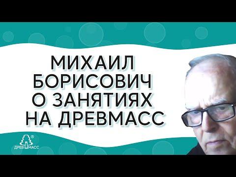 Отзыв Михаила Борисовича-пенсионера, общие боли в спине, тяжесть в спине. Профилактика остеохондроза