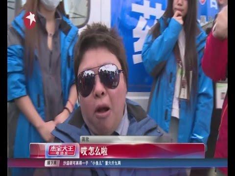 无所不在的韩红:一位心思细腻的领头人