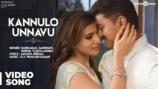 Video Police Songs | Kannulo Unnavu Video Song | Vijay, Samantha, Amy Jackson | Atlee | G.V.Prakash Kumar download in MP3, 3GP, MP4, WEBM, AVI, FLV January 2017