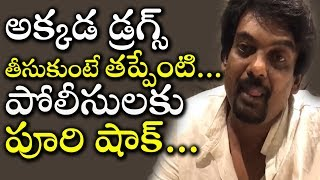 Tollywood nagar...అక్కడ డ్రగ్స్ తీసుకుంటే తప్పేంటి...పోలీసులకు పూరి షాక్  Facts revealed in Puri's InterrogationHey guys!You're watching Tollywood Nagar . A YouTube Channel that is dedicated to publish a video for every day based on the issues happening every corner of the earth with original content.Do like, comment, share and subscribe and help us in helping you with more stuff you like to have.