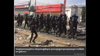 Court Summons Some Police Officers to Give the Answeres of Using Violent at Veng Sreng Street