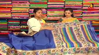 Matka Silk Pettubadi Sarees  Sogasu Chuda Tarama  New Arrivals  Vanitha TVWatch Vanitha TV, the First Women Centric Channel in India by Rachana Television. Tune in for programs on infotainment, health and welfare of women, women power and women's fashion.For more latest updates: * Watch Vanitha TV Live : https://www.youtube.com/watch?v=G9aewDGtiek* Subscribe to Vanitha TV Channel: https://goo.gl/O9N2d1* Like us on Facebook: https://www.facebook.com/vanithatv