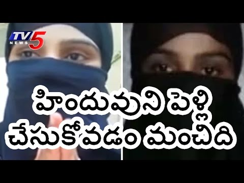 Better to Marry Hindu   Muslim Woman Fight Against Triple Talaq   Video Goes Viral