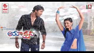 Swathi Muthyapu Jallulalo Song - Action 3D Telugu