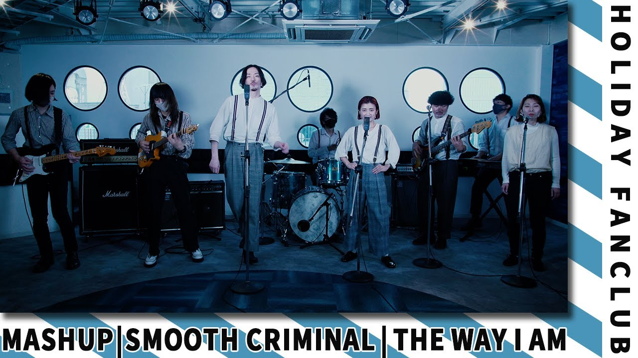 HOLIDAY FANCLUB - Smooth Criminal (Michael Jackson) × The Way I Am (Charlie Puth)