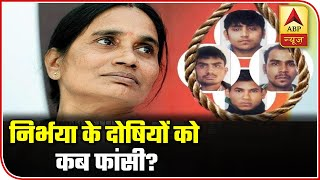 What Delayed Execution Of Nirbhaya's Killers | ABP Special | ABP News