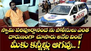Video Telangana Police Rowdy Behaviour With Swami Paripoornananda | Bharat Today MP3, 3GP, MP4, WEBM, AVI, FLV Juli 2018