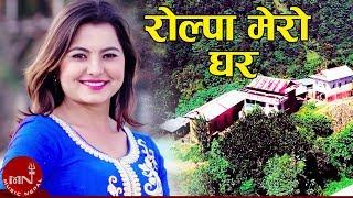 Rolpa Mero Ghar - Lal Sahayatri Pariyar & Karishma Budhapriti