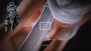 Fatal Frame 5 walkthrough part 12 CHAPTER 6   [Japanese]