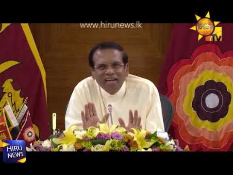 A commission from the President to investigate into frauds and malpractices of Ranil Wickramasinghe's government