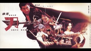 Nonton The Blade  1995  Killcount Film Subtitle Indonesia Streaming Movie Download