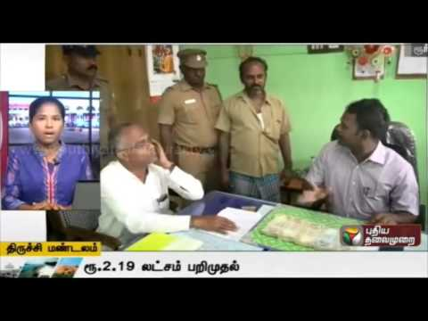 A-Compilation-of-Trichy-Zone-News-28-03-16-Puthiya-Thalaimurai-TV