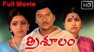 Trisoolam Full Length Telugu Movie