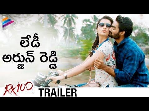 RX 100 Movie Trailer   Kartikeya   Payal Rajput   Rao Ramesh   2018 Telugu Movies   Telugu FilmNagar