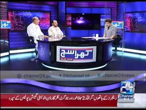 Khara Such with Lucman 18th May 2016
