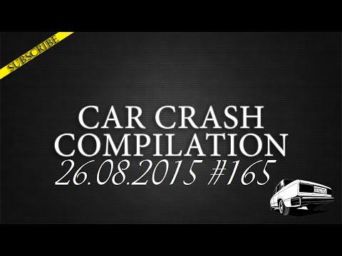 Car crash compilation #165 | Подборка аварий 26.08.2015
