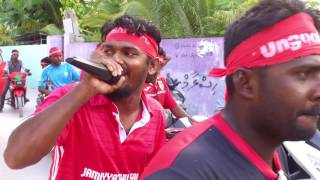 UFC official song, Enmen eku ekeegaa