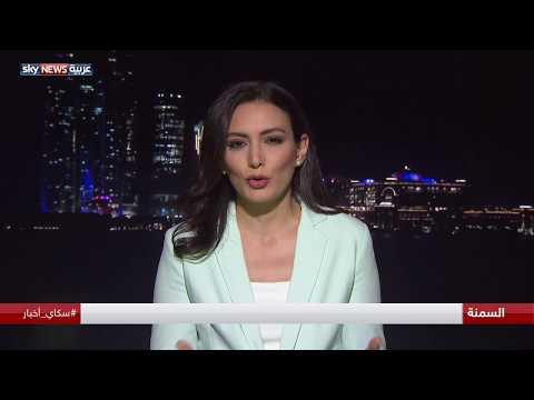 العرب اليوم - شاهد:انطلاق القمة الخليجية والمؤتمر الإقليمي للسمنة في أبوظبي