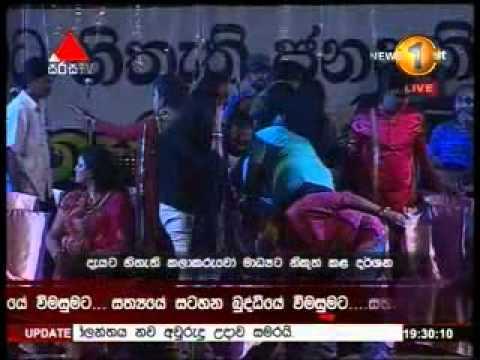 Stone attacked at Hambantota music