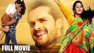 Video New Movie KHESARI LAL YADAV & KAJAL RAGHWANI | MEHANDI | SUPERHIT MOVIE 2018 | ROMATIC MOVIE MP3, 3GP, MP4, WEBM, AVI, FLV Juli 2018