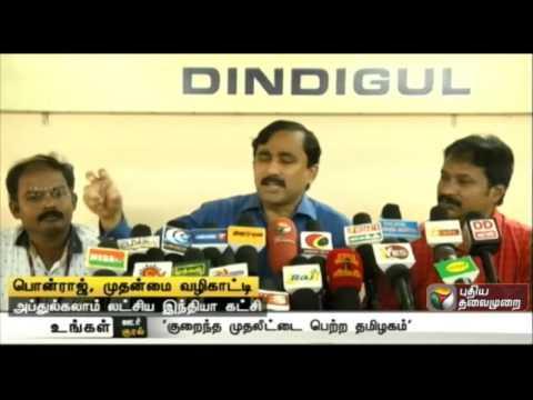 Tamil-Nadu-attracted-lowest-investment-in-India-Ponraj