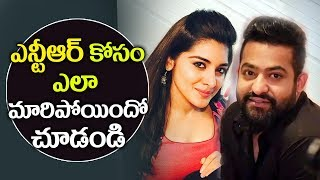 Jr NTR Jai Lava Kusa Movie News