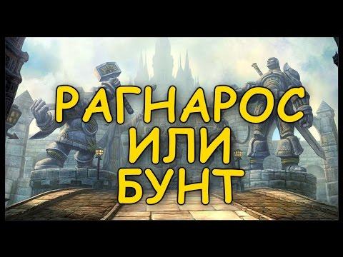 РАЗВЕ ТАКОГО МЫ ЗАСЛУЖИВАЕМ - DomaVideo.Ru