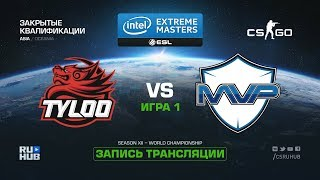 Tyloo vs MVP PK - IEM Katowice Qual AS - map1 - de_cobblestone [CrystalMay]