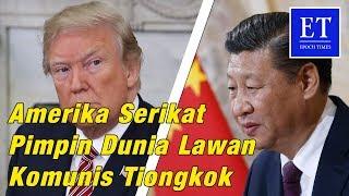 Video Amerika Serikat Memimpin Dunia Lawan Komunis Tiongkok MP3, 3GP, MP4, WEBM, AVI, FLV April 2019