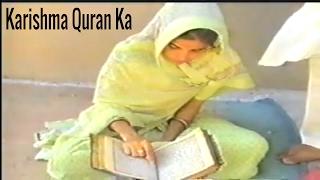 Video Allah Tu Dikha De Karishma Quran Ka | Latest Islamic Qawwali Video | Evergreen Islamic MP3, 3GP, MP4, WEBM, AVI, FLV Agustus 2018