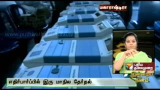 Maharashtra, Haryana Assembly polls: Votes to be counted today
