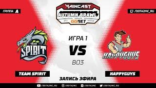 Team Spirit vs HAPPYGUYS (карта 1), MC Autumn Brawl, Групповой этап