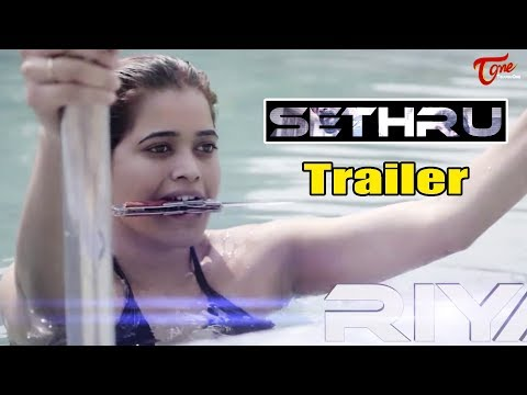 SETHRU | Web Series Trailer 2019 | By Bhannu Chandar | TeluguOne